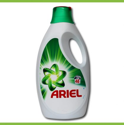 ariel 48 пранета