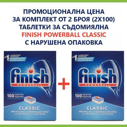 FINISH 100 КОМПЛЕКТ